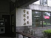 20100612北橫蘇花中橫視察露營:20100612---P193.JPG