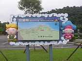 20100612北橫蘇花中橫視察露營:20100612---P213.JPG