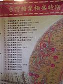 蘇一箱台南喝喜酒訪友之旅:20080206---P059.JPG