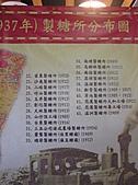 蘇一箱台南喝喜酒訪友之旅:20080206---P060.JPG