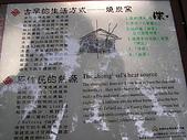 谷關七雄馬崙山挑戰:20090111---P107.JPG