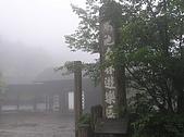 20100612北橫蘇花中橫視察露營:20100612---P158.JPG