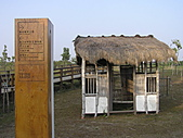 蘇一箱台南喝喜酒訪友之旅:20080206---P097.JPG