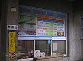 20100612北橫蘇花中橫視察露營:20100612---P222.JPG