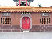 新埔義民廟:P9220077.JPG
