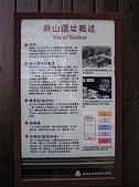 谷關七雄馬崙山挑戰:20090111---P122.JPG