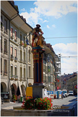 20180815  Bern/Interlaken:DSC00992.jpg