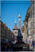 20180815  Bern/Interlaken:DSC00983.jpg