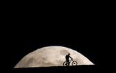 好大的月亮:schmidli_moon2_jpg_CROP_original
