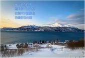 挪威芬蘭:挪威北角征途