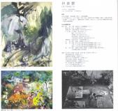 日誌用相簿:林滄育_04.jpg