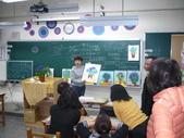 102-1第一張畫:瓜葉菊:P1010637.JPG