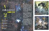 日誌用相簿:林滄育_01.jpg