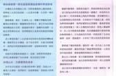 日誌用相簿:林滄育 003.jpg