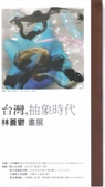 日誌用相簿:林滄育_02.jpg
