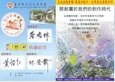 日誌用相簿:林滄育 001.jpg