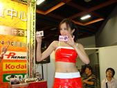 2008台北多媒體展:1868780825.jpg