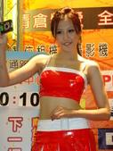 2008台北多媒體展:1868780826.jpg