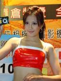 2008台北多媒體展:1868780827.jpg