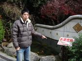 武陵農場_20081206:1015920470.jpg