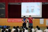 108.5.10五年級急救教育宣導:DSCF8360.JPG