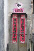 靈山古民居:_06A2125.jpg