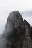 意象黃山:_06A9162.jpg