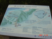 金門之旅:DSC02889