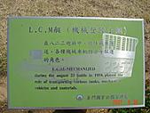 金門之旅:DSC02892