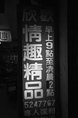 小旅行:_DSC1391.jpg