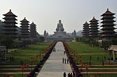 佛陀紀念館:_12C3272.JPG