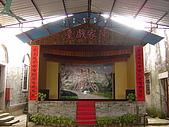 澳門,珠海三日遊:DSC01932
