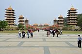 佛陀紀念館:_12C3309.JPG