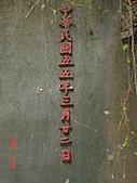 金門之旅:DSC02884