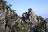 小品黃山:_DSC3991.jpg