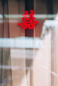 勇勛、瓊妃婚禮紀錄1080406-彭園八德會館:Ellis1080406-0006.jpg