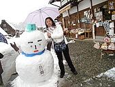 日本 20080202-010:ap_20080223123726736.jpg