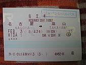 日本 20080202-010:ap_20080223114644342.jpg