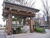 日本 20080202-010:ap_20080223114755447.jpg