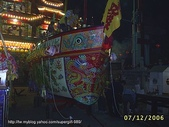 王船繞境:PIC_0409.jpg