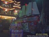 王船繞境:PIC_0418.jpg