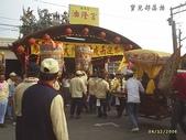 南州迎王(12月4日):PIC_0330.jpg
