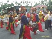 南州迎王(12月4日):PIC_0301.jpg