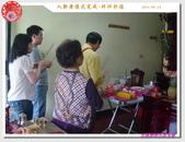 倪雯婆家安座開光照片:DSC03948.JPG