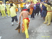 南州迎王(12月4日):PIC_0321.JPG