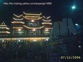 王船繞境:PIC_0426.jpg