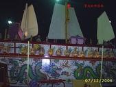 王船繞境:PIC_0422.jpg