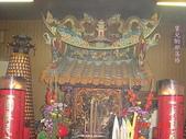 潮州福安宮:DSC00864.jpg