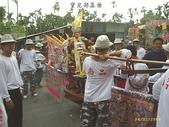 南州迎王(12月4日):PIC_0286.jpg