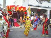 南州迎王(12月4日):PIC_0266.JPG